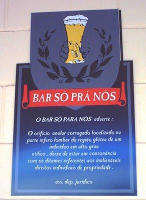 Cú De Bêbado Não Tem Dono
