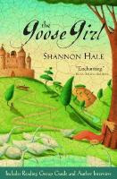 Goose Girl by Shannon Hale