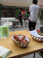 BBQ chicken wings at Pure Girl Bar, Sanlitun, Beijing