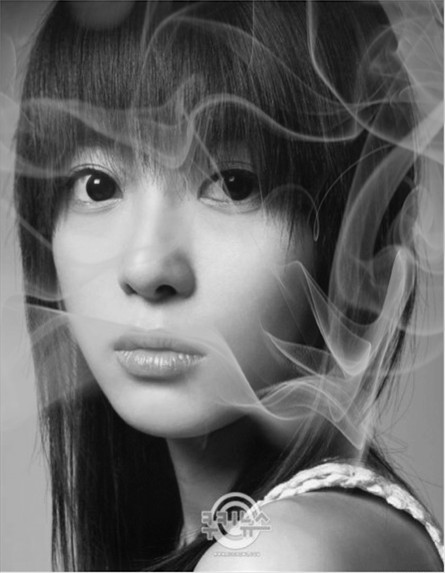 Han So Ah