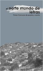 PRIMER CONCURSO DE CUENTO Y POESÍA, 2005