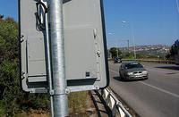 ΠΡΟΣΟΧΗ ΣΤΟΥΣ ΕΠΟΧΟΥΜΕΝΟΥΣ!!! κλειστή την Τετάρτη 22 Οκτωβρίου  η σήραγγα Αρτεμησίου