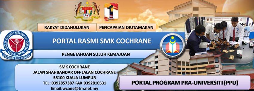 Portal PPU SMK Cochrane