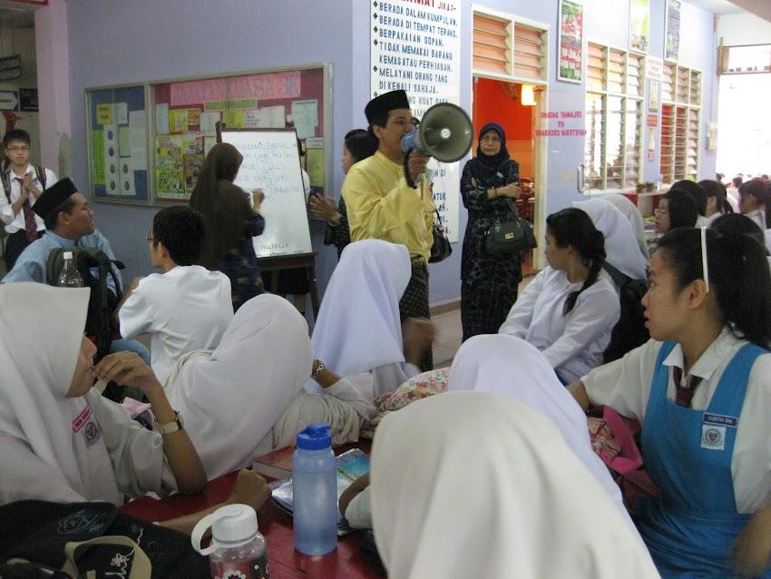 MESYUARAT AGUNG RUMAH SUKAN 2011