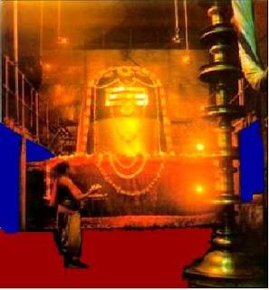 Lordshivaa,Mantra,Slogam,slokam