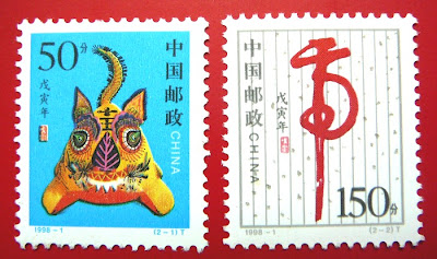 1998 china year of the tiger - Chinese New Year 1998