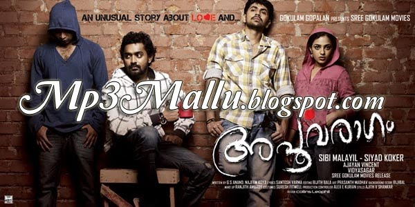 Saavn new malayalam songs free download christian holiday and