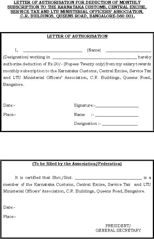 Association Subscription Form