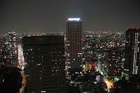 Tokyo View from Hilton Shinjuku - Night