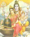 ॐ रामाया राम भद्राय राम च्न्द्राया मानसा रघुनाथाया नाथाय सिताये पतिये  नम