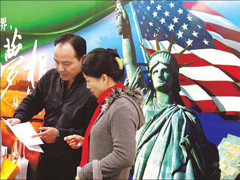 中國富人和中產階級紛紛出國旅遊 - 通天經紀 - tongtianjingji的博客