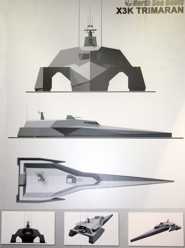 Индонезийский флот строит футуристические тримараны