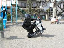 Newbie Biker