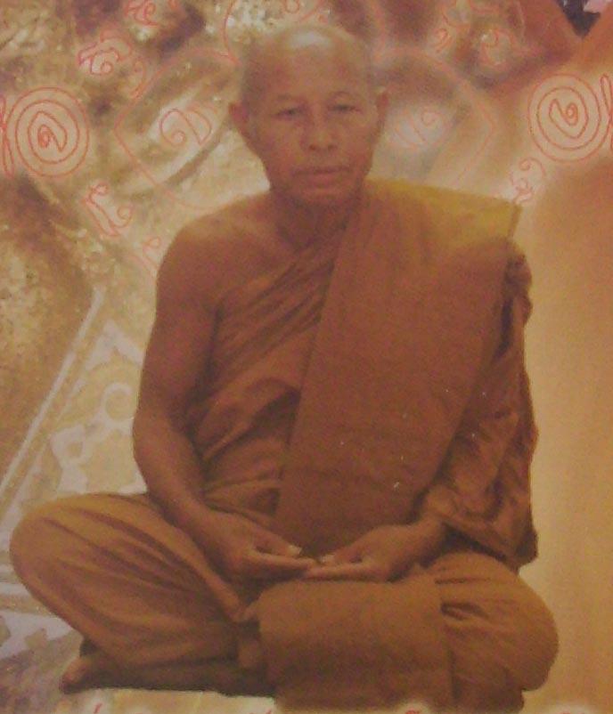 Luang Por Jamlong