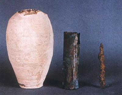 &#3637;&#3656; &#3656;&#3656;&#3637;&#3656;&#3640; ( Baghdad Battery )