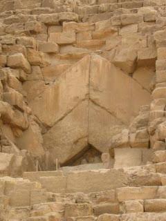 ทางเข้า มหา พีระมิด แห่ง กิซ่า