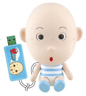 H-Bouya Erotic USB Toy