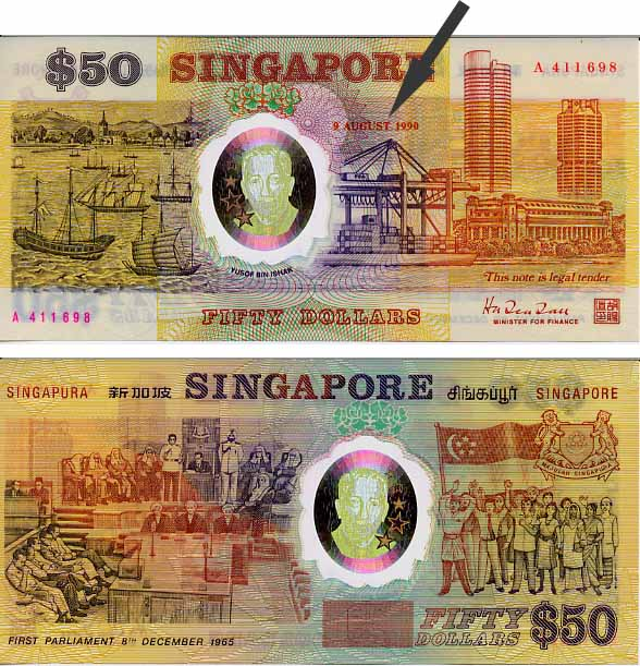 [Singapore+50+Dollars+Polymer+with+date+9+aug+1990.jpg]
