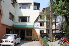 Notre maison à Kathmandu, Népal