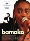 IMDB: Bamako ('The Court')