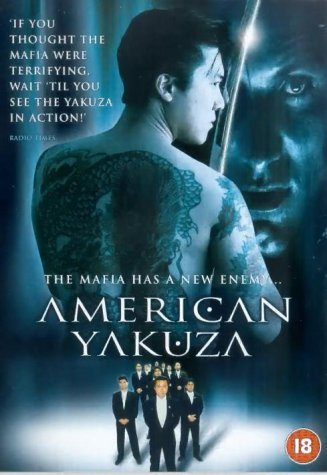 The movie, American Yakuza also features yakuza tattoos.