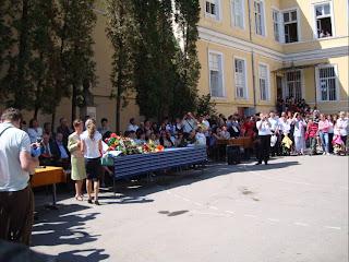 Festivitatea de premiere 2009