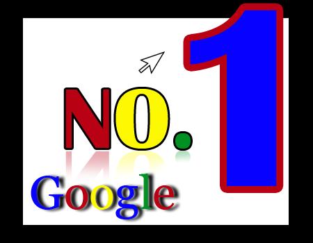 Cara Agar Blog Baru Cepat Terindex dan Nomor 1 Google