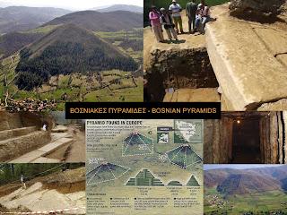 θαμμένες πυραμίδες βρέθηκαν στη Βοσνία-