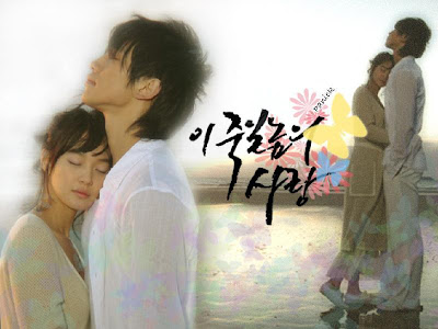 Sinopsis Drama Korea: A Love To Kill (Sinopsis)