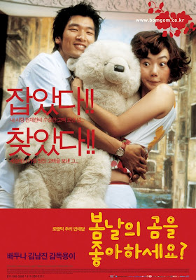 Spring Bear Love /// Spoiler