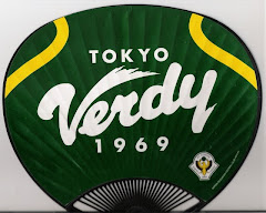 Official 2012 Verdy Schedule