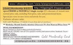 To Get Gold Membership