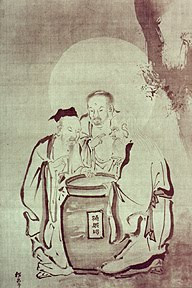 lao tzu andd confucius The principles of taoism lao tzu  he is believed to have been a teacher and friend of confucius, and was possible a keeper of archives in a small chinese kingdom.