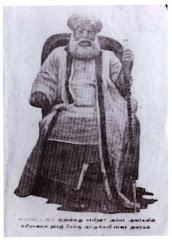 ஆரிஃபுல்லாஹ் ஸுஃபி ஹஜ்ரத் அப்துல் கனி அப்பா(ரஹ்)