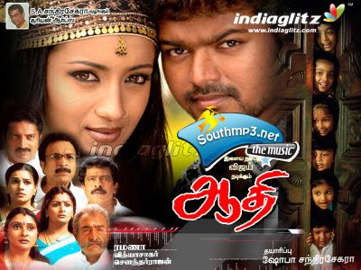 Aathi movie