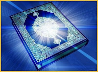 Quran in Multi language
