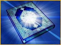 Quran in Multi language