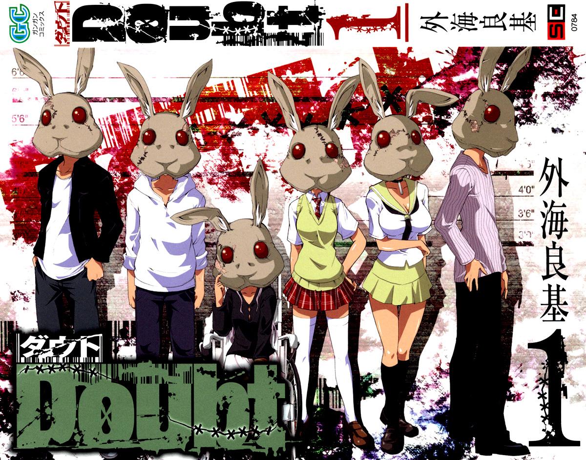 DOUBT © - Tonogai Yoshiki Doubt_cover