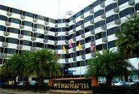 Phrompiman Hotel Sisaket