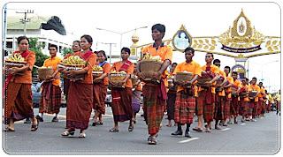 San Don Ta Tradition