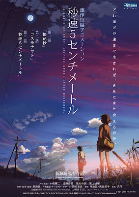 5 Centimeters Per Second: a chain of short stories about their distance