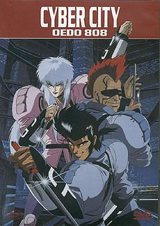 Cyber City Oedo 808 Medium: OAV (Original Animated Video)