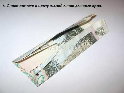 Рубашка из 10 рублей. 6 этап.