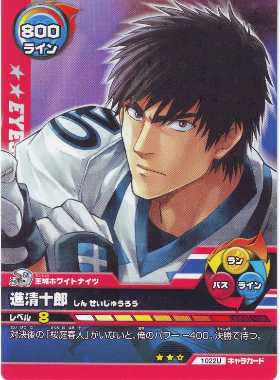 Eyeshield 21 Devil Bat. Deimon devil bats killer
