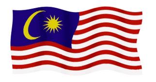 MALAYSIAKU TERCINTA