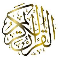 Al-Qur`an Online