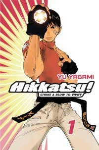 Hikkatsu! Strike a Blow to Vivify poster