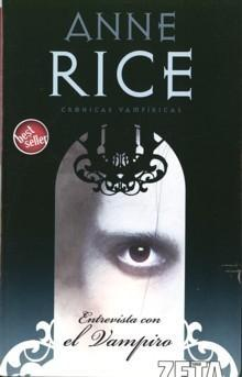 EL OJO QUE TODO LO VE DE SATAN - PARTE 1 Entrevista-con-el-vampiro-Anne-Rice