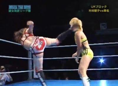 Kana - Kyoko Kimura - female wrestling - female wrestlers