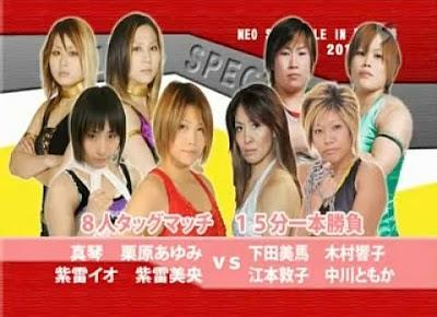 japanese women - women wrestling - wrestling